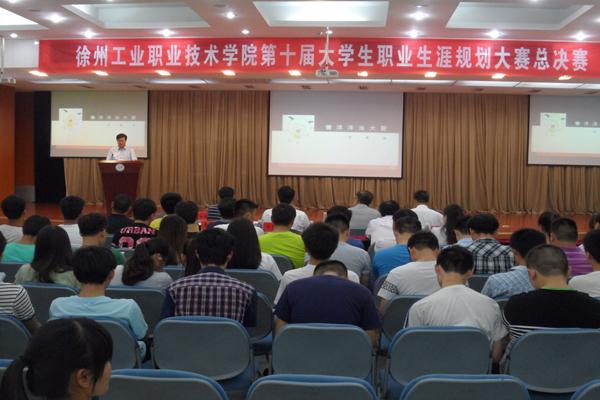 获奖名单:        一等奖:张  衡(信管学院)        二等奖:袁丛丛